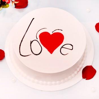 500 gms Love Vanilla Cake