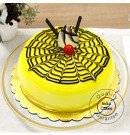 Half Kg Pineapple Dome Cake